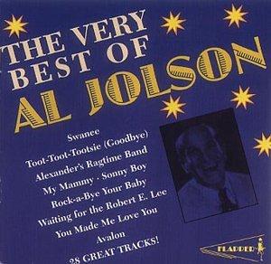 Al jolson april showers lyrics