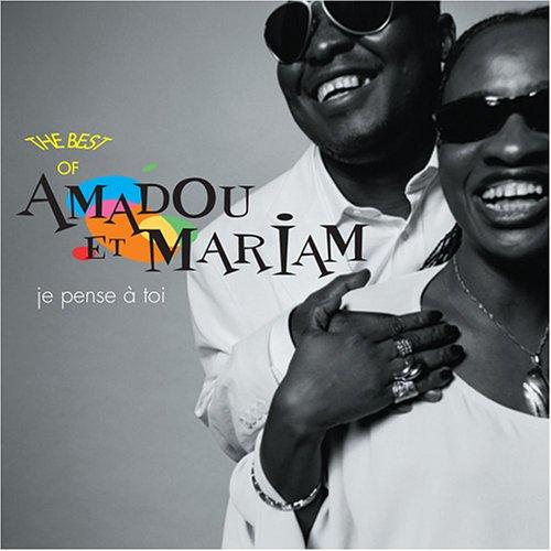 Amadou & Mariam - Oh Amadou Lyrics | MetroLyrics