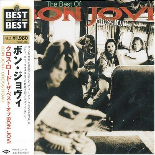 Bon jovi shot through the heart lyrics