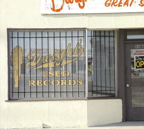 Dwight's Used Records