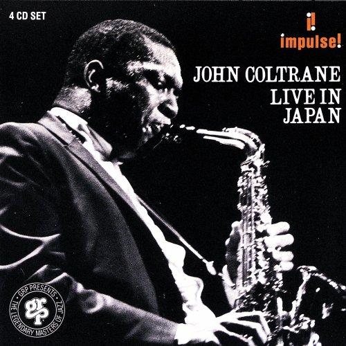 John Coltrane Lyrics - LyricsPond