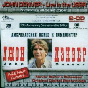 John Denver-Live in the U.S.S.R