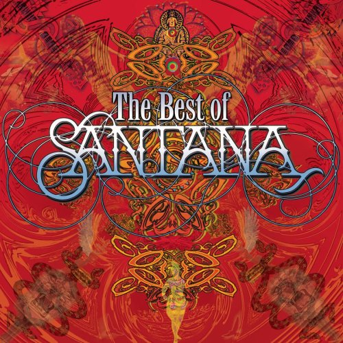 Santana Open Invitation is amazing invitation sample