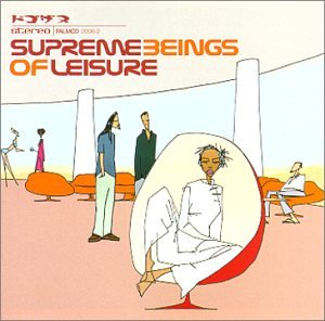 SUPREME BEINGS OF LEISURE - Nothin' Like Tomorrow Lyrics
